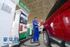 周三调价窗口开启 国内油价调整或迎年内首次搁浅?