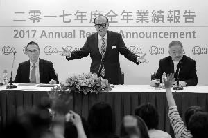 """必发彩票正规吗:李嘉诚退休 回应""""撤资"""":南海400亿投资还将扩大"""