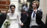 德国王子娶平民姑娘