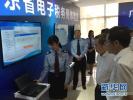 """济南国税局关于发布《办税事项""""全程网上办""""清单》公告"""
