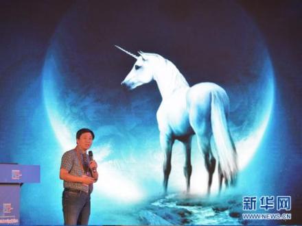 仅次于京沪 杭州为何能快速冒出一批独角兽企业?