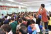 淄博公贷新政出台:购二套房最高贷款额度降低为50万