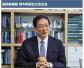 在中国有这么一个奇葩的地方:名牌大学校长竟被折磨得痛不欲生