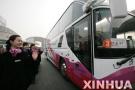 青岛汽车票预售期调至15天 清明小长假首日车票开售