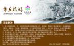 济南人又多一个景区年票 4月1日发行11家景区随便玩