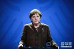 德总理默克尔:难民危机分裂了德国 但不会重演