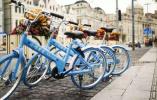 共享单车公益诉讼首案一审宣判:小鸣须10日退还押金
