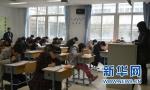 山东2018年高职院校单独招生4月2日起报名 计划52014个