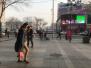 辽宁全省昨日最高温均创纪录 朝阳最高29℃