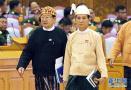 吴温敏当选缅甸总统