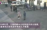 焦急母亲千里救子 报警后民警救出后看了眼他手机又将他抓了