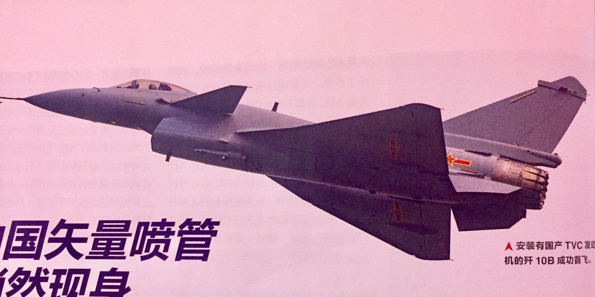 平安彩票会员登录:美媒关注中国矢量喷管技术 将让歼