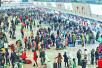 哈机场清明小长假运客15.9万人 北京青岛等受青睐
