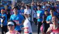 """路跑""""春运日"""":全国超26万人一起奔跑"""