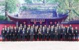 """大江东:长三角30城衢州议事,""""一体化""""有啥新动作"""