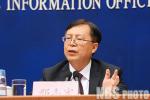 统计局:中美贸易摩擦难不倒中国经济 将持续健康发展