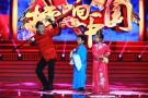 河南卫视办推介会 23年《梨园春》迎第1000期节目庆典
