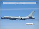 """我空军霸气绕岛飞行!""""御用摄影师""""日本自卫队又拍大片"""