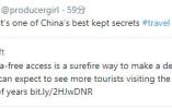 """外国网友热议海南免签""""扩容"""":游客们有福了!"""