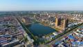 《河北雄安新区规划纲要》出炉 有何亮点?解读来了