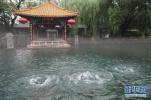 济南:这场雨解渴!趵突泉地下水位一天涨了13厘米!