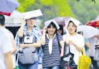 济阳高中招生首次使用推荐生制 人数估计在150人左右