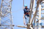 国网山东电力推出全面服务山东新旧动能转换十大举措