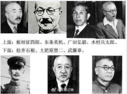 """""""穿越""""回72年前的东京审判现场:请记住这些杀人魔王的脸!"""