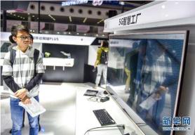 天津首个5G网络开放实验室挂牌成立 助力智能科技产业发展