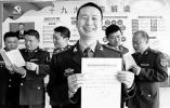 重磅消息!军人退役迎来新选择:可由现役干部转为文职人员