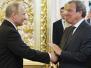 普京就职后与3人握手 选这位唯一的外国人有深意