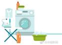 洗涤产品该选哪个好