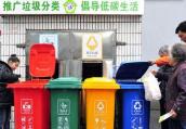 南京探索农村垃圾分类:回收攒积分可换农产品