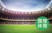 四朝元老马克斯入围墨西哥世界杯28人大名单