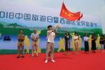 杭州西湖区全民旅游节开幕 5月西湖有这些活动等你来玩