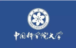 中国科学院大学声明:本科招生没有采取任何考前培训形式