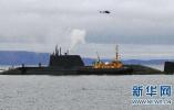 """价值15亿英镑!英国开工第七艘""""机敏""""级核潜艇"""
