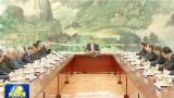 习近平集体会见上合组织安全会议秘书