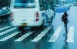 雨雨雨按下暂停键 后天气温将回升到30℃