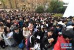 820万大学毕业生就业动向:考研人数增加