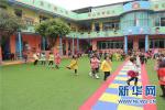 收藏!济南历下区所有注册幼儿园名单、减免条件来了