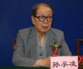全国政协原副主席孙孚凌遗体在京火化