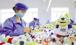 又是中国制造!萧山企业拿到世界杯吉祥物全球代理权