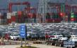 关税下调 进口汽车迎来史上最猛烈降价潮