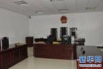 辽宁146名检察官因不胜任一线办案等原因退出员额
