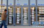 北京二手房市场继续升温 5月份成交量创14个月新高