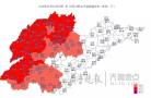 今天山东临淄最热!38.5℃!青岛挺凉快 还得穿外套