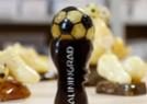 世界杯纪念品曝光
