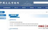 """文旅部确认国产游戏备案通道暂时关闭 但并非因""""头腾之战"""""""