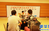 山东省制定印发社会艺术水平考级管理办法 6月26日起施行